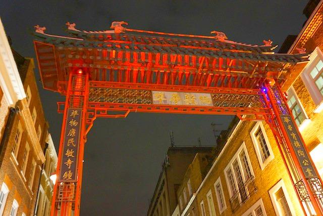 brama chinatown